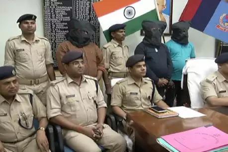 भाजपा नेता की हत्या की सुलझी गुत्थी, तीन गिरफ्तार