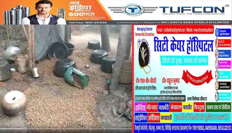 अवैध रूप से तैयार किया जा रहा था महुआ शराब, पुलिस ने की कार्रवाई